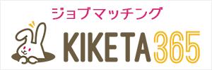 KIEKTA365